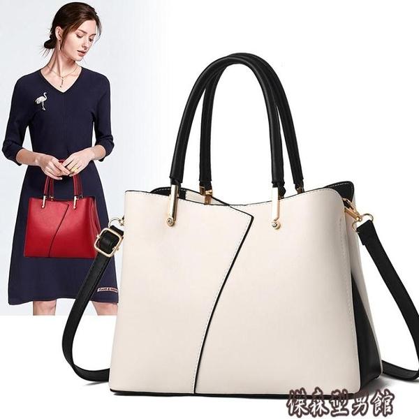 包包女2020新款軟皮女包中年媽媽手提包時尚百搭大容量單肩斜挎包 傑森型男館