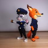 兒童成人益智玩具積木朱迪尼克兔子狐貍模型 小宅君