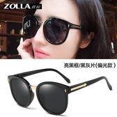 新款太陽鏡女韓版潮復古明星眼鏡防紫外線墨鏡原宿風網紅