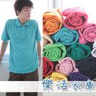 大尺碼美式風百搭素面網眼POLO衫 現+預 (紅色/翠綠/桔色) 樂活衣庫【4190】