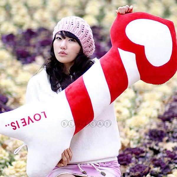 【BlueCat】情人節禮物 邱比特來搞鬼一箭穿心造型抱枕 (長箭款)