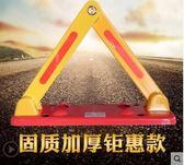固质三角形A型抗压防撞 车位锁地锁加厚