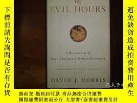 二手書博民逛書店The罕見Evil Hours: A Biography Of
