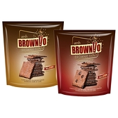 BROWNVO 經典原味/巧克力脆皮 布朗尼(1包入) 款式可選【小三美日】