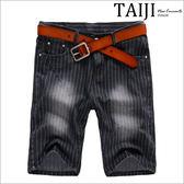牛仔短褲‧滿版直條紋刷白黑色單寧牛仔短褲‧一色【ND33310】-TAIJI-