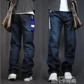 秋冬季牛仔褲男直筒寬鬆款長褲子加肥加大碼胖子粗腿肥佬休閒男裝 依凡卡時尚