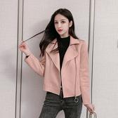 超殺29折 韓國風鹿皮絨短款顯瘦百搭夾克上衣單品外套
