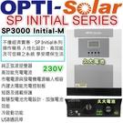 ✚久大電池❚ OPTI-SOLAR SP3000 Initial-M 混合獨立型 MPPT控制器 光伏逆變器230V機型