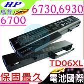 HP TD06XL 電池-惠普 電池-6700B,6730B,6735B,6930P,HSTNN-CB69,HSTNN-UB68,COMPAQ 電池
