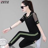 名牌運動套裝女夏季2021新款韓版寬鬆時尚洋氣網紗短袖休閒兩件套【快速出貨】