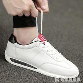 運動鞋百搭小白鞋男鞋子韓版潮流學生運動休閒板鞋男士潮鞋 快意購物網