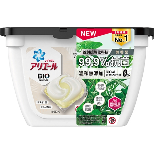Ariel3D抗菌洗衣膠囊微香型16顆【愛買】