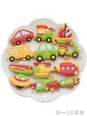 交通餅干模具12件套翻糖餅干不銹鋼模具飛機汽車餅干切模烘焙工具 【帝一3C旗艦】