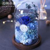 618好康鉅惠永生花母親節生日禮物藍色妖姬玫瑰花擺件
