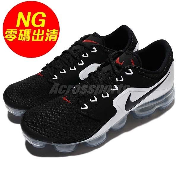 【US9.5-NG出清】Nike Air Vapormax 鞋底些微使用痕跡 黑 白 大氣墊 舒適緩震 運動鞋 男鞋【ACS】