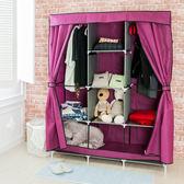 衣櫃 組合衣櫥-加固 超大加寬雙門三排防塵衣櫃  衣架 鞋櫃 收納櫃 置物架 衣物收納箱【A010】