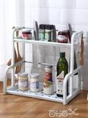 刀架調味料收納置物架塑膠刀架調料調味品雙層架子廚房用品用具小 百分百