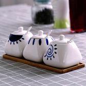 創意陶瓷調味罐套裝廚房用品油瓶鹽罐辣椒佐料盒家用調料盒三件套中元特惠下殺