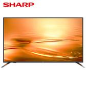 ★SHARP夏普★45吋FHD智慧連網液晶顯示器 2T-C45AE1T