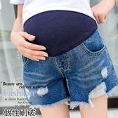 *桐心媽咪.孕婦裝*【CF0066】迎夏輕盈.破洞設計孕婦牛仔褲-深藍