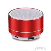 新款藍牙音箱鋁合金插卡迷你小音箱無線LED燈無線連接藍牙音響 【原本良品】