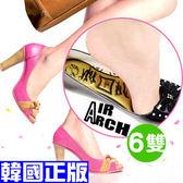 AIR ARCH超輕氣拱鞋墊6雙入與韓國同步上市.空氣足弓鞋墊.凝膠鞋墊.動態氣壓足墊.專賣店特賣會