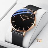 成人手錶 超薄男士手錶防水時尚款男2019新款蟲洞概念手錶男學生潮流非機械 雙12提前購