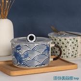 泡麵碗 日式風創意家用陶瓷泡面杯碗帶蓋便當盒學生飯盒方便面碗湯碗套裝 快速出貨