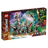 LEGO樂高 71747 守護者之村