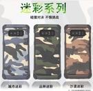 King*Shop~創意迷彩三星NOTE8手機殼NOTE8硅膠防摔套N9500保護套個性外殼潮