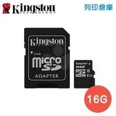 金士頓 Kingston MicroSDHC/UHS-I C10(SDCS) 16GB 記憶卡