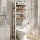 衛生間馬桶架置物架浴室壁掛廁所洗手間收納用品用具落地收納架子