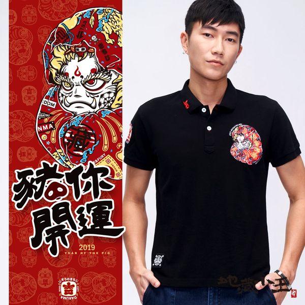 【19'新品】達摩地藏繡花短POLO衫(黑)- BLUE WAY  地藏小王