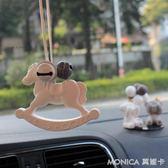 韓國可愛小清新裝飾品掛飾車內飾品車載後視鏡小馬香薰石膏吊墜女 美斯特精品