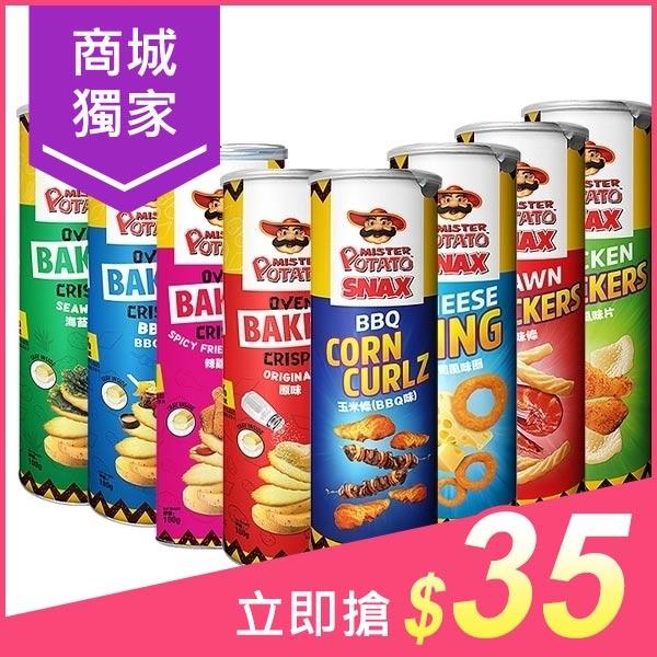 馬來西亞 MISTER POTATO 薯片先生 款式可選【小三美日】$39