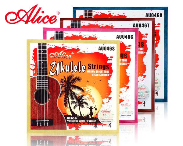 小叮噹的店- 烏克麗麗弦 21寸 23吋 26寸 30寸 ALICE  AU046