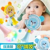 寶寶手抓玩具撥浪鼓嬰兒玩具3-6-12個月手抓可啃咬女孩寶寶0-1歲益智7男孩五八  【快速出貨】