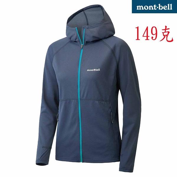 Mont-bell 日本品牌 防曬 透氣 快乾 薄外套 (1114461 GRBL 灰藍) 女