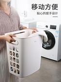 臟衣籃家用衛生間壁掛式收納筐桶掛洗衣簍婁框裝籃【聚寶屋】