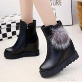 內增高短筒靴子女短靴冬季新款加厚加絨保暖毛毛雪地靴女鞋子扣子小铺 扣子小鋪