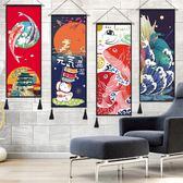 民宿裝飾日式掛毯壁毯掛布壽司餐廳面掛畫臥室客廳玄關掛旗布畫  萬聖節禮物