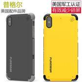 iphonex手機殼8X蘋果X防摔硅膠iphone8plus保護套男