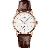 MIDO Baroncelli 永恆系列II 100週年限量腕錶 M86083268