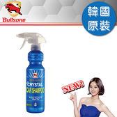 【Bullsone】水晶洗車精