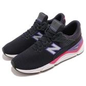 【五折特賣】New Balance 休閒鞋 NB X90 藍 紫 Modern Essential 全新鞋款 運動鞋 男鞋【ACS】 MSX90CRCD
