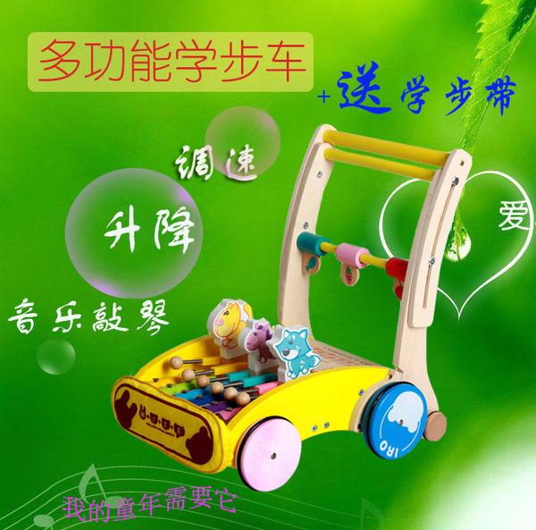 寶寶學步車手推車一歲兒童史努比嬰兒學走路木制助步車0-1-3歲小孩WY【中秋節促銷】