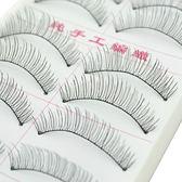 新年鉅惠5盒裝 日系手工假睫毛套裝216 217自然纖長裸妝仿真眼睫毛送膠水