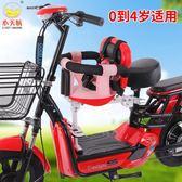 全館83折小天航電動踏板車兒童座椅前置自行車電瓶車嬰兒小孩寶寶安全坐椅