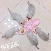 寵物食盆 超級萌貓貓狗狗寵物聚餐盤貓咪花瓣碗可愛多貓家庭貓舍奶貓聚餐碗 雙11下殺8折