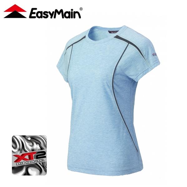 【EasyMain 衣力美 女 抗菌防臭涼爽排汗短袖T恤《藍》】TE21022/機能上衣/透氣上衣/運動排汗衫/短袖